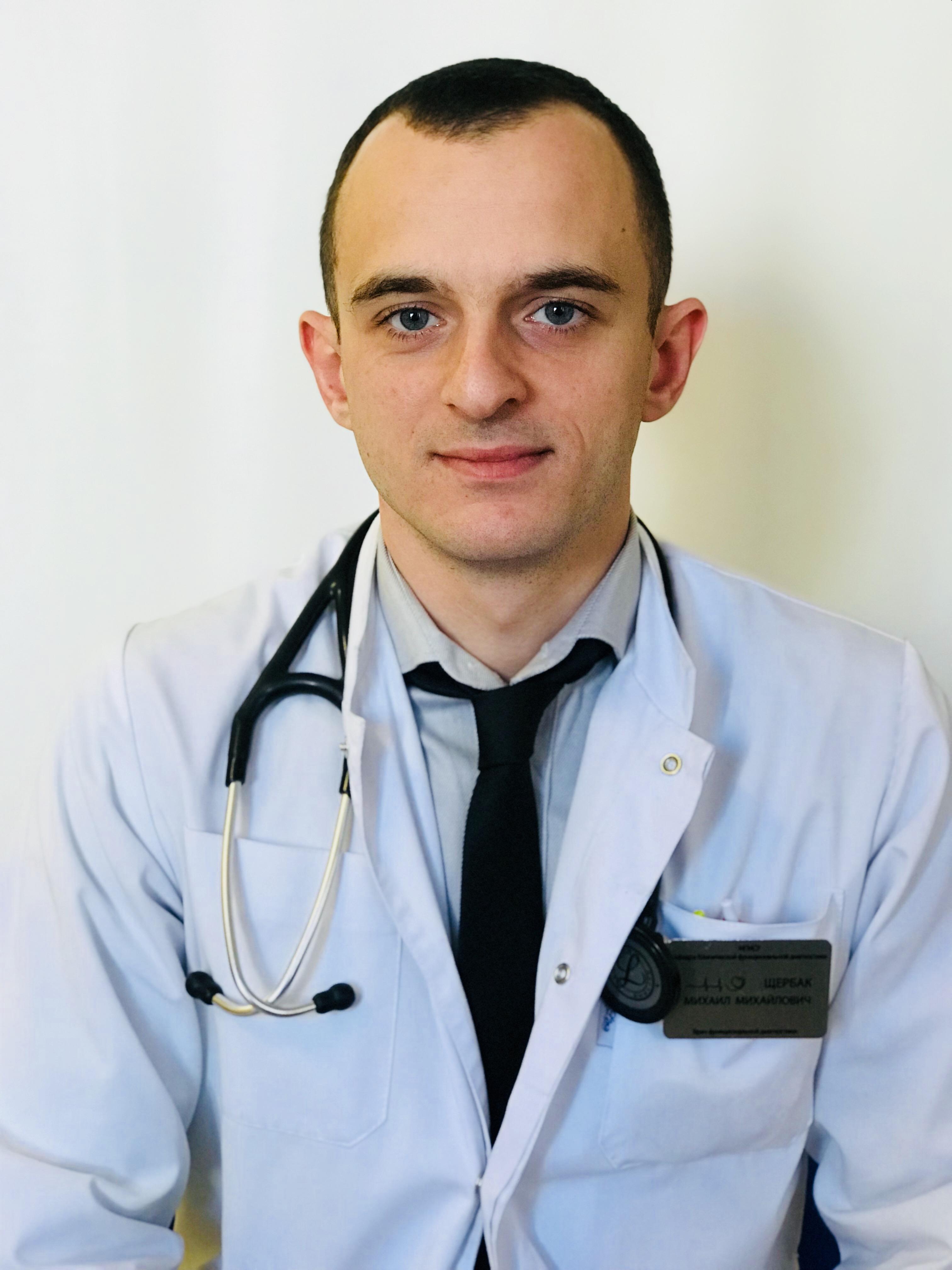 Д-р Михаил Шчербак